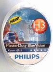 Autožárovka H3 Philips Heavy Duty Blue Vision 24V 70W